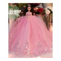 迷铭乐 会说话的婚纱娃娃 礼盒大厘米仿真洋娃娃玩具女孩公主儿童生日礼物 B款 粉色 收藏加购送3件小礼服 无音乐款