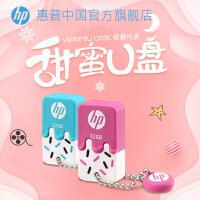 HP惠普情�HU�P32g可�坌∶��意女生卡通�W生��性迷你便�y系�y���P