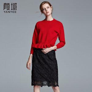 颜域品牌女装2017冬装新款优雅荷叶摆修身减龄打底衫纯色针织衫女