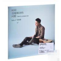 原装正版 梁晓雪:时间没能解决的问题 2014专辑 CD 音乐CD