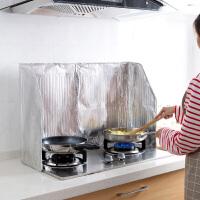 家用炒菜隔油挡油板铝箔隔热板创意厨房用品煤气灶台防溅油烟挡板