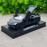 1:32兰博基尼合金汽车模型原厂仿真金属车模型摆件声光回力玩具车 黑色 盒装带底座