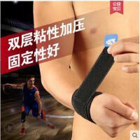 手腕保护运动扭伤男女训练护腕护具护腕羽毛球加压篮球骑行排球弹性绷带