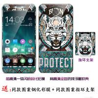 360 F4S手机壳1603-A02保护套N4A防摔1603-A03卡通软壳送钢化彩膜