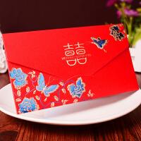 婚礼结婚庆用品 喜帖请帖请柬 邀请函 可定制创意蝴蝶钱包款