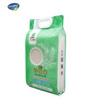 【苏宁超市】长乐大米 珍珠米5kg 东北大米