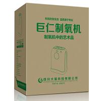 家用制氧机氧气机小型吸氧机带雾化老人便携儿童孕妇呼吸