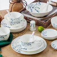 【当当自营】SKYTOP斯凯绨 碗盘碟碗筷陶瓷日式骨瓷餐具套装 30头摇曳