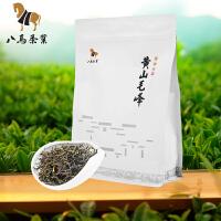 八马茶业 2018新茶黄山毛峰绿茶春茶袋装茶叶自饮250克