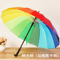 创意彩虹伞 长柄自动雨伞 厂家批发直杆雨伞 定制印刷广告 鸭舌柄(黑色) 杆长79cm