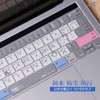 全新款pro13苹果键盘膜macbook12 air11mac15快捷键功能保护膜mac