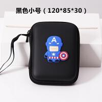 收纳包 2.5寸移动硬盘保护套数据线充电器整理盒防震包