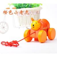 儿童木制卡通动物拉绳 毛毛虫拉线玩具宝宝拖拉学步早教1-3岁