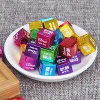 奶酪小方块糖250g*73颗 牛奶糖结婚喜糖果网红休闲小零食