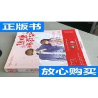[二手旧书9成新]焦糖玛奇朵1 /编:玛琪 绘:orry 山东画报出版社