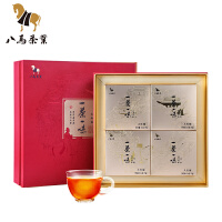 八马茶叶 武夷山原产大红袍岩茶闽北乌龙茶茶叶礼盒装224g