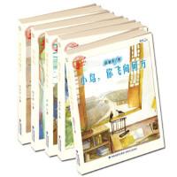 孩子最喜爱的作家自选集第二辑