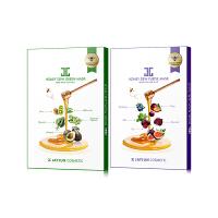 【两款组合】韩国直邮水光 JAYJUN 新品麦卢卡蜂蜜 果蔬面膜 25ml*5*2盒 _绿蔬+紫莓 海外购