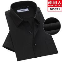 短袖衬衫男中年商务正装宽松半袖休闲夏季薄款印花爸爸衬衣