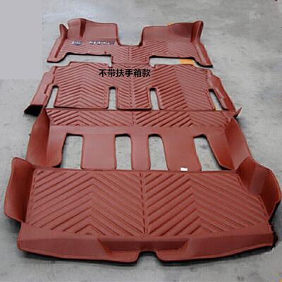 别克GL8脚垫GL8GL6全包围七7座皮革全包围汽车脚垫  需要发票、大件运费请联系客服,更多优品优惠等您来选购!
