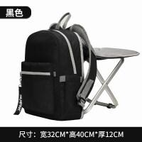 【带凳子】旅游背包男双肩旅行包女大容量运动双肩包户外轻便书包