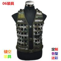 06式迷彩战术背心 战斗马甲 镂空单兵携行具 通用迷彩装具