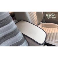 汽车扶手箱垫 汽车扶手箱套 亚麻 布艺防滑四季通用中央手扶箱垫