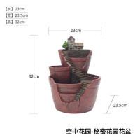 空中花园花盆装饰品摆件美式乡村多肉植物绿植盆景花器盆栽摆放 其它