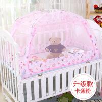 婴儿床蚊帐儿童纹帐可折叠式有底宝宝bb小孩蒙古包罩带支架可携带