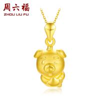 周六福 珠宝黄金吊坠女款生肖猪本命年金猪挂坠 定价AD044058
