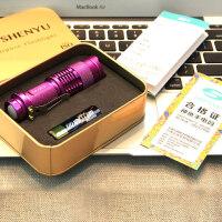 荧光剂检测笔婴儿紫光灯莹银白光验钞紫外线玉石测试手电筒 葡萄紫 升级版 礼盒装 白光365nm 对比清晰荧