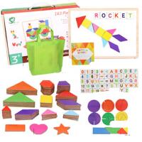 木质小学生七巧板积木儿童启蒙拼图宝宝智力形状认知几何磁性玩具
