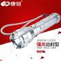 康铭LED手电筒强光充电铝合金野外应急手电KM-L230A