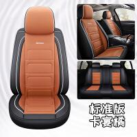 丰田卡罗拉19款rav4荣放威驰FS雷凌C-HR专用汽车座套四季全包坐垫