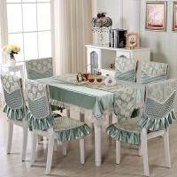 欧式椅子套餐桌布椅套椅垫套装简约茶几圆桌布艺田园加大坐垫靠背 青色 玫瑰桌旗绿中式 +150*200桌布