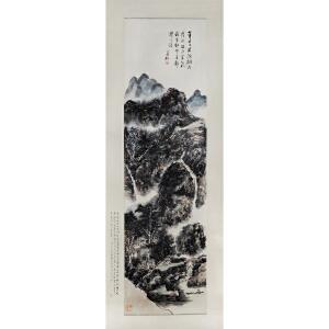 黄宾虹(款)《山水》G170