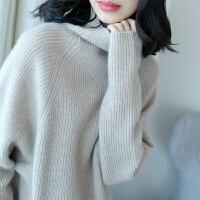 毛衣女高领套头宽松秋冬2018新款慵懒风纯色打底羊绒衫针织衫