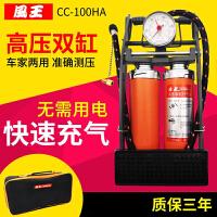风王车载充气泵 汽车用双缸脚踏打气泵 家用高压便携式脚踩打气筒