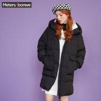 【1件3折到手价:269.7】美特斯邦威羽绒服女韩版时尚百搭学生保暖中长外套冬装新款潮