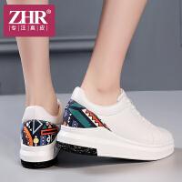 ZHR2018秋季新款内增高小白鞋女韩版时尚休闲鞋真皮印花平底女鞋