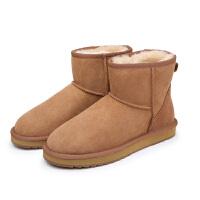 emugg澳洲皮毛一体女靴冬季短筒加绒短靴防水雪地靴女防滑雪地棉
