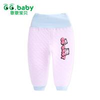 歌歌宝贝宝宝高腰护肚裤1-3岁两用档纯棉婴儿保暖裤高腰内穿单条装