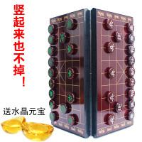 中国象棋大号便携磁性折叠式棋盘儿童学生磁力象棋套装