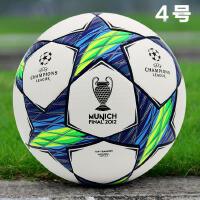 欧冠足球儿童5号4号3号小学生球男子训练比赛PU皮耐磨