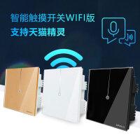 触摸智能开关wifi远程遥控开关220V无线家用开关面板n0d