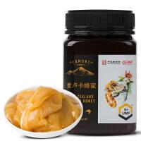百花 麦卢卡蜂蜜 UMF5+ 新西兰原装进口500g 天然蜜 中华老字号