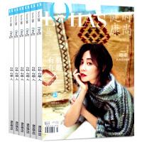 LOHAS乐活健康时尚杂志3本打包2018年8/10/11月养生美容护肤书籍女性健康新生活方式过期刊