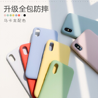 P30pro苹果x手机壳ins液态硅胶xr/xsmax情侣7/8plus华为mate20pro 海蓝色 7p/8p