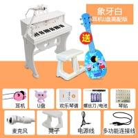 儿童电子琴带麦克风钢琴初学男女孩玩具1-3-6岁小宝宝礼物a152