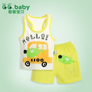 歌歌宝贝 宝宝背心短裤套装纯棉 婴儿卡通夏款套装 新生儿外出服衣服